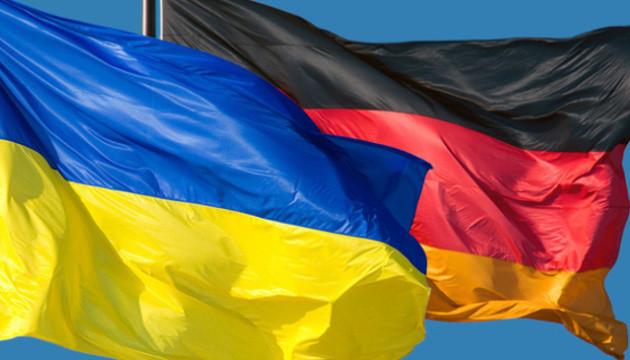 Рада ратифікувала угоду з Німеччиною, яка відкриває доступ до 253 млн євро від KfW