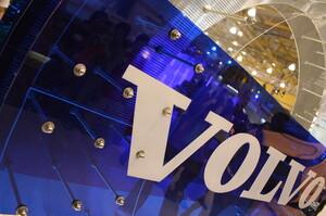 Volvo Cars запланував використовувати сталь, яка не містить викопне паливо