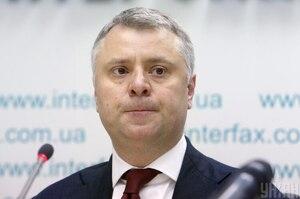 ОНОВЛЕНО: Голова Наглядової ради «Нафтогазу» ініціювала звільнення Вітренка через припис голови НАЗК