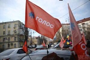 Партія «Голос» назвала незаконним створення депутатської групи всередині своєї фракції