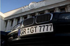 Держмитниця оформила 60 авто на єврономерах у перший день дії закону про пільгове розмитнення