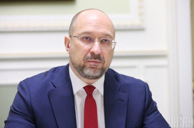 Шмигаль подав позов до суду щодо скасування припису НАЗК