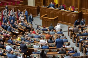 Рада прийняла за основу законопроєкт про страхування