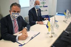 «Укргазбанк» отримає 25 млн євро кредиту від ЄБРР