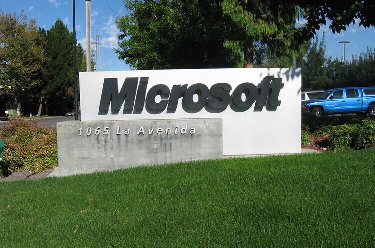 Microsoft запланувала велике розширення в Китаї