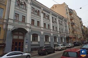 «Укрексімбанк» продає історичну будівлю в центрі Києва за понад 282 млн грн