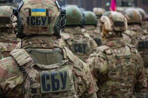 СБУ запобігла продажу секретних оборонних розробок за $2 млн