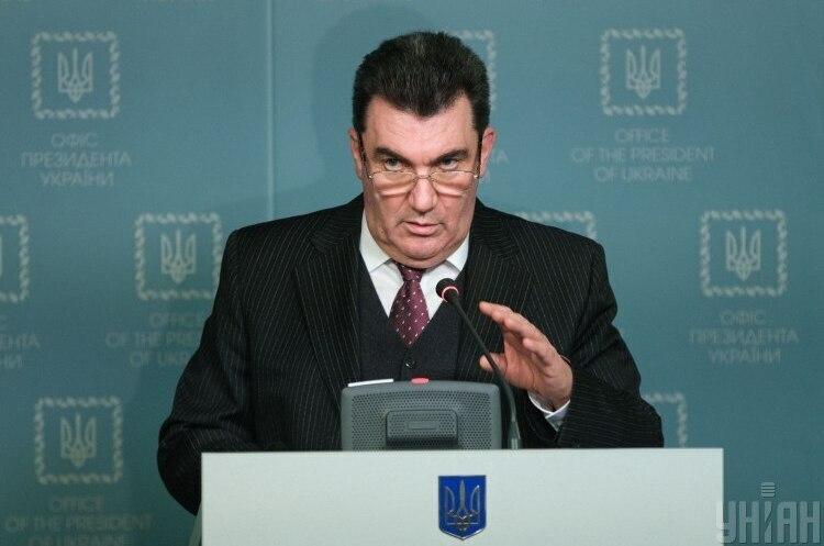 РНБО ввела санкції проти Дмитра Фірташа та Павла Фукса