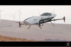 В Австралії випробували літаючий гоночний електромобіль для змагань в стилі «Формули-1» (ВІДЕО)