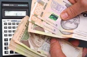Банки видали кредитів за держгарантіями на понад 3,2 млрд грн – Мінфін