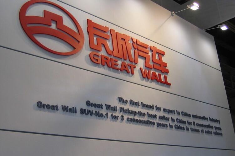 Китайська Great Wall зацікавилась покупкою заводу Daimler