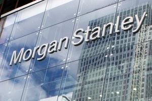 В офіси Morgan Stanley відтепер зможуть пройти тільки вакциновані співробітники