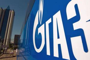 FT: «Газпром» притримує поставку газу в Європу, користуючись високим попитом і ціною