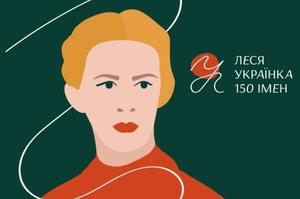 З банерів з виставки «Леся Українка: 150 імен» пошили крафтові торбинки