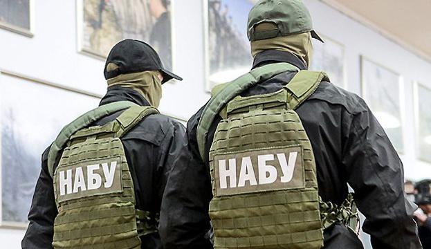 Екскерівника «Укрхімтрансаміаку» підозрюють у зловживаннях на понад 42,5 млн грн