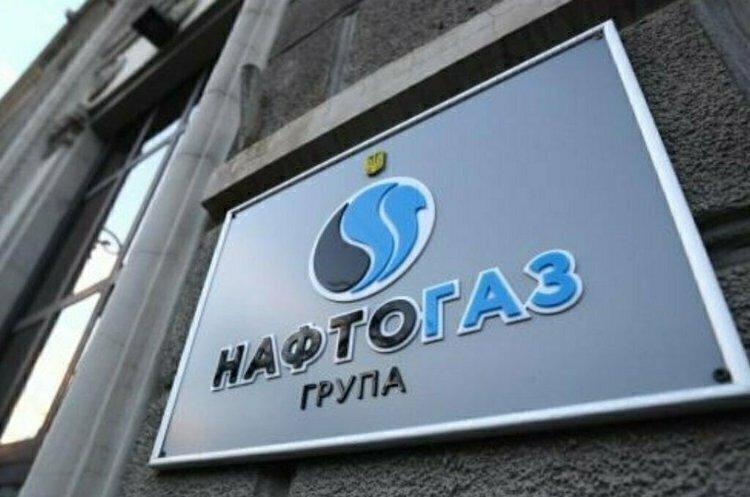 Україна активізує діалог з Німеччиною щодо порушення «Газпромом» європейського законодавства – Юрій Вітренко