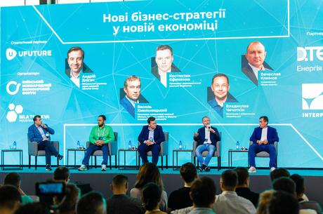 Новая экономика: на Форуме инновационных производств в «Белой Церкви»  рассказали о планировании бизнеса и развитии инноваций