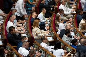 Рада прийняла закон, що відновлює роботу ВККС