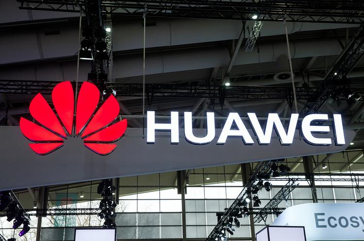Експерти назвали причини, чому Huawei так і не побудувала власний завод з виробництва чипів