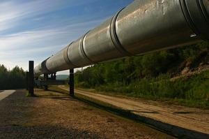 «Укртранснафта» підписала договір на управління нафтопродуктопроводом «Самара-Західний напрямок»