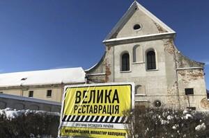Рада схвалила в першому читанні виділення одного млрд грн на «Велику реставрацію»