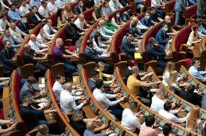 Рада прийняла у першому читанні законопроєкт про деолігархізацію