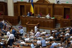 Рада ухвалила у першому читанні законопроєкт про зміни до Податкового кодексу