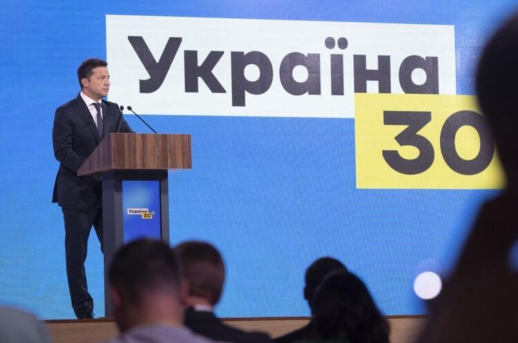 Україна планує розвивати двосторонні відносини з багатьма країнами та регіонами світу – Зеленський