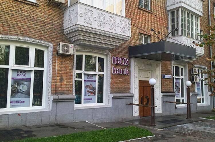 Суд відмовив Ibox Bank у стягненні 1 млн грн з Mind