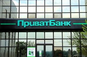 ПриватБанк знижує ставки за бізнес-кредитами