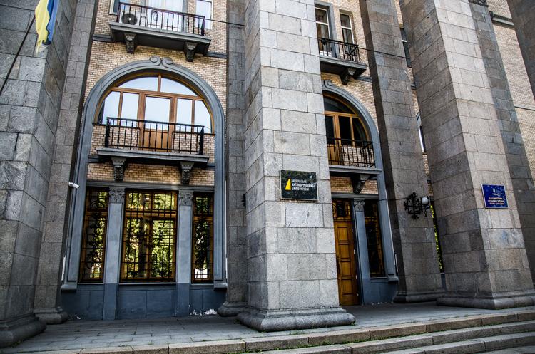 НАБУ завершило розслідування щодо стабілізаційного кредиту VAB Банку