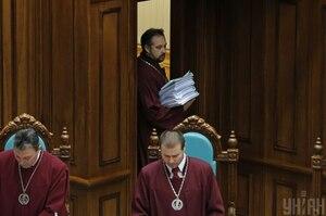 НАЗК вимагає звільнити суддю Сліденка через неетичну поведінку