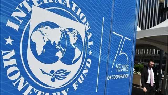 Україна та МВФ досягли компромісу щодо низки питань - Мінфін