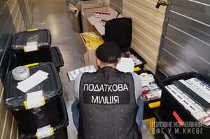 ДФС у Києві провела десять обшуків у торговців фальсифікованими цигарками