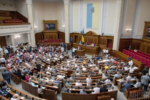 Рада ухвалила закон про реформування «Укроборонпрому»