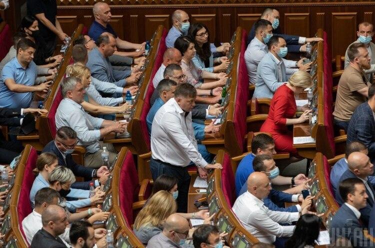 Рада не прийняла за основу законопроєкт про легалізацію медичного канабісу
