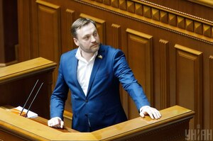 ОНОВЛЕНО: Зеленський запропонував нардепа Монастирського на посаду міністра внутрішніх справ