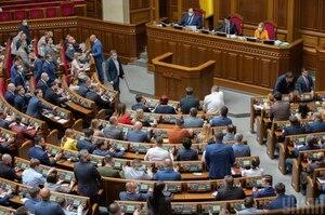 Рада ухвалила закон про реструктуризацію боргів на ринку газу