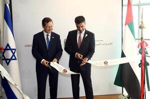 ОАЕ, першими в Перській затоці, відкрили посольство в Ізраїлі