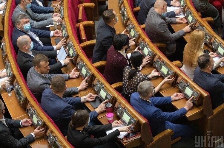 Рада ухвалила закон про «Дія City»