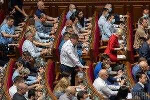 Рада ухвалила законопроєкт про новий порядок обрання та призначення членів ВРП