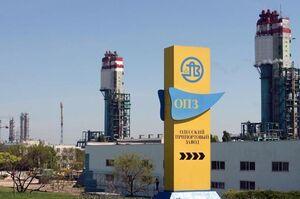 Одеський припортовий завод змінив постачальника газу