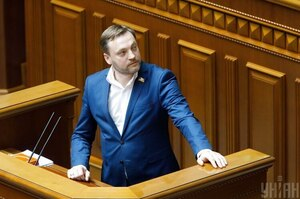 Рада призначила Монастирського головою МВС