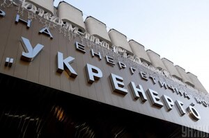 «Укренерго» спростувало інформацію про аварійну допомогу для енергосистеми від Росії та Білорусі