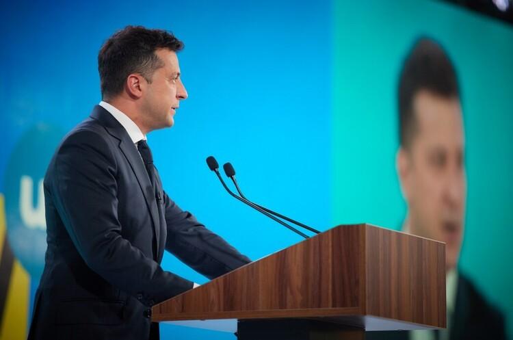 Зеленський підписав закон про податкову амністію