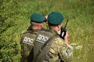 У Сумській області напали на прикордонний наряд