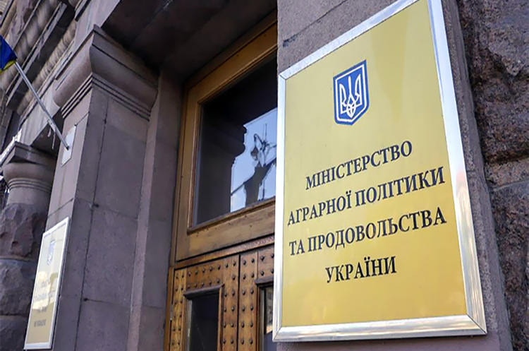 Держпродспоживслужбу підпорядкують Мінагрополітики у вересні – ЄБА