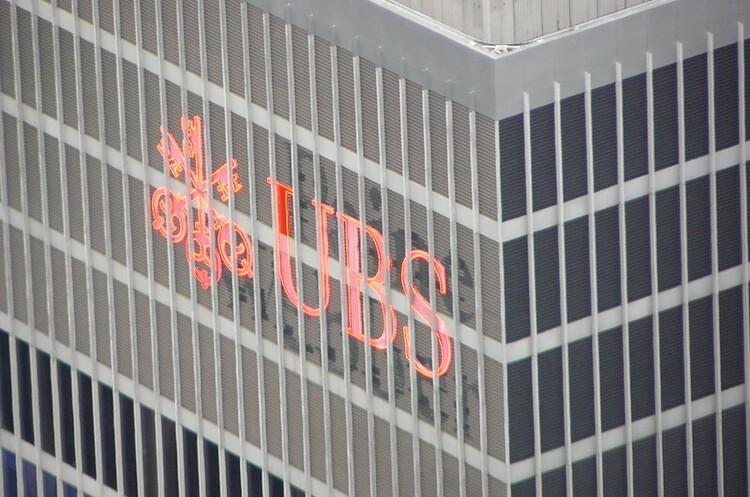 Прибуток UBS підскочив на 63% за квартал