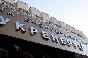 Комітет обрав представників держави в наглядові ради «Укргідроенерго» та «Укренерго»