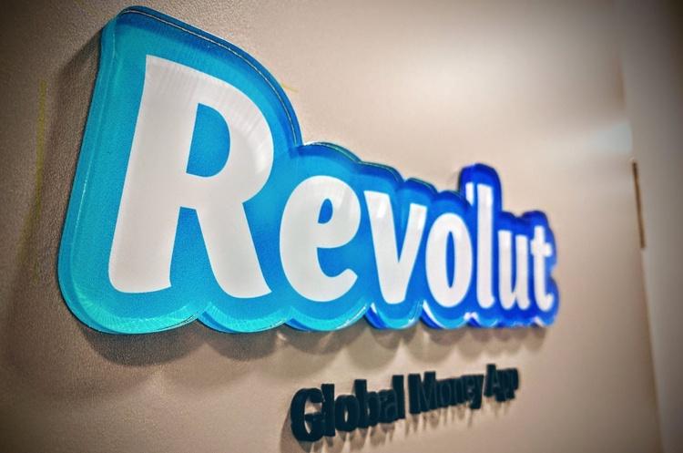 Фінтех-стартап Revolut виходить на туристичний ринок
